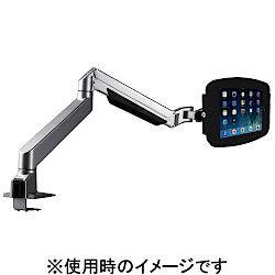 Compulocks スライド・ロングアームホルダー ブラック (iPad 2/3/4/Air/Air 2)(660REACH224SENB) 取り寄せ商品