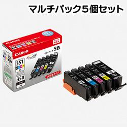 純正品 Canon キャノン 【純正インクセット】 BCI-351XL+350XL/5MP インクタンク 5個セット (6552B001*5) 目安在庫=△