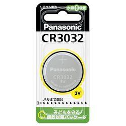 パナソニック コイン形リチウム電池(ボタン電池) CR3032 【100個】 取り寄せ商品