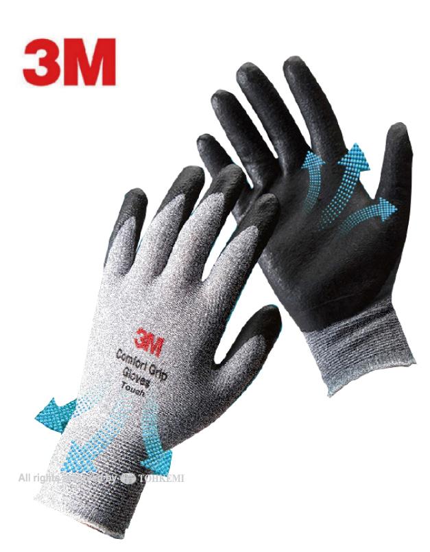 高いフィット性と快適素材で人気の高い3Mコンフォートグリップグローブ タッチ 運送 トレーニング アウトドア 工事 溶接 修理等 多くのシーンで採用されています 送料無料 スマホ等のタッチスクリーン対応 3M スリーエム 男性 工場 メンズ 韓国製 Touch 手袋 1pair Gloves Grip 作業 新着セール 本日限定 Comfort ニトリルコーティンググローブ
