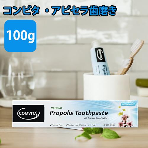 コンビタ 定番から日本未入荷 アピセラ歯磨き 100g 最新 あす楽 クーポン:まとめ買い割引実施中 歯磨き粉 天然由来成分 プロポリス 入り
