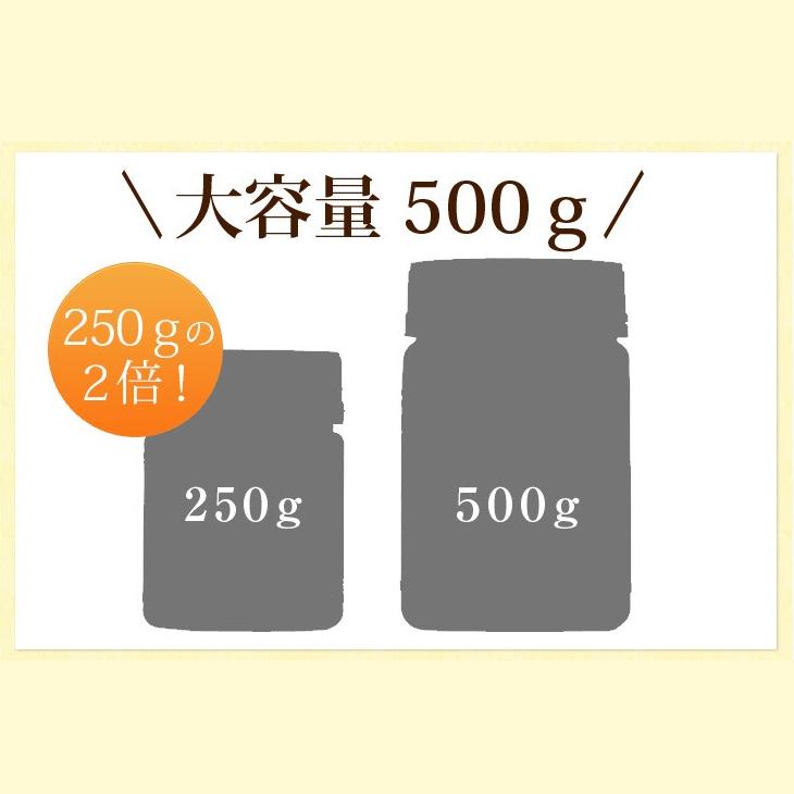甜草甸麦卢卡蜂蜜重量 500 克