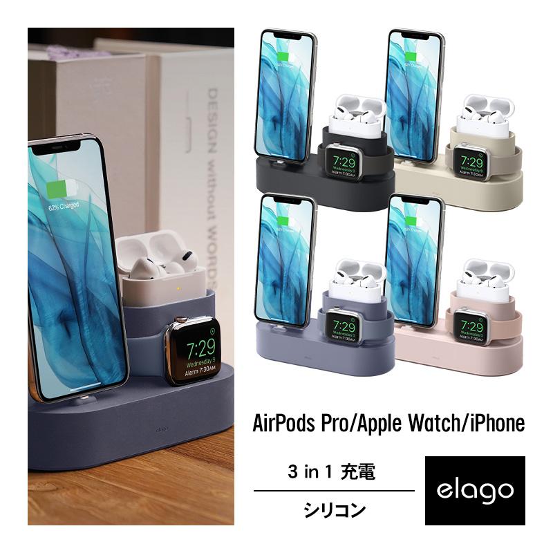 iPhone Apple Watch AirPods Pro 3 in 1 充電ドック 純正 ケーブル 対応 ホルダー おしゃれ お洒落 かわいい 可愛い かっこいい ブランド メンズ レディース シンプル おすすめ AirPods Pro / Apple Watch / iPhone 3in1 充電 スタンド 純正 USB-C - Lightning ケーブル のみ対応 [ AirPodsPro  AppleWatch SE Series 6 / 5 / 4 40mm 44mm  3 / 2 /