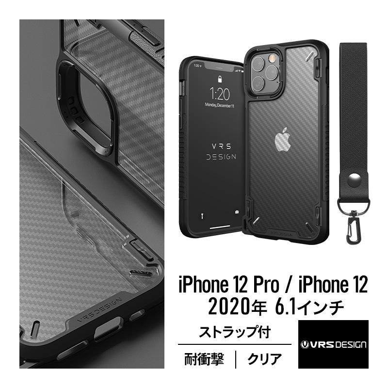 iPhone12 Pro iPhone 12 スマホケース スマホカバー スマートフォンケース 定番 おしゃれ お洒落 70%OFFアウトレット かっこいい アウトドア ミリタリー メンズ レディース 男性 男子 海外 ブランド iPhone12Pro ケース 充電 ストラップ アイフォン12 ストラップホール 衝撃 調 ハード クリア カーボン スマホケースQi 耐衝撃 透明 カバー タフ 対応 付き アイフォン12プロ 吸収 携帯ケース