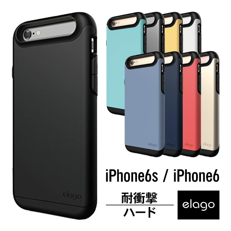iPhone6s ケース iPhone6 定番キャンバス スマホケース 2層構造 で 衝撃に強い 落下 衝撃 を 防止 シンプル おしゃれ 海外 ブランド メンズ レディース おすすめ 耐衝撃 吸収 ポリカーボネイト 側面 アイフォン6 elago TPU iPhone カバー エラゴ BL ハイブリッド アイフォン6s DURO 2重構造 6s アイホン6 セール開催中最短即日発送 × Apple アイホン6s 対応 対衝撃 6