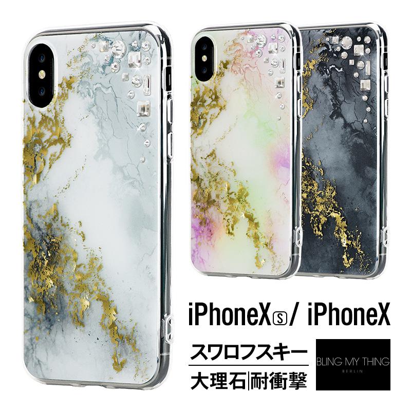 iPhoneXs iPhoneX ケース スワロフスキー 大理石 マーブル 柄 耐衝撃 衝撃 吸収 キラキラ ラインストーン 薄型 スリム カバー ストラップ ホール 付 Swarovski デザイン Qi ワイヤレス 充電 対応 Apple iPhoneXs iPhoneX アイフォンXs アイフォンX Bling My Thing Edge
