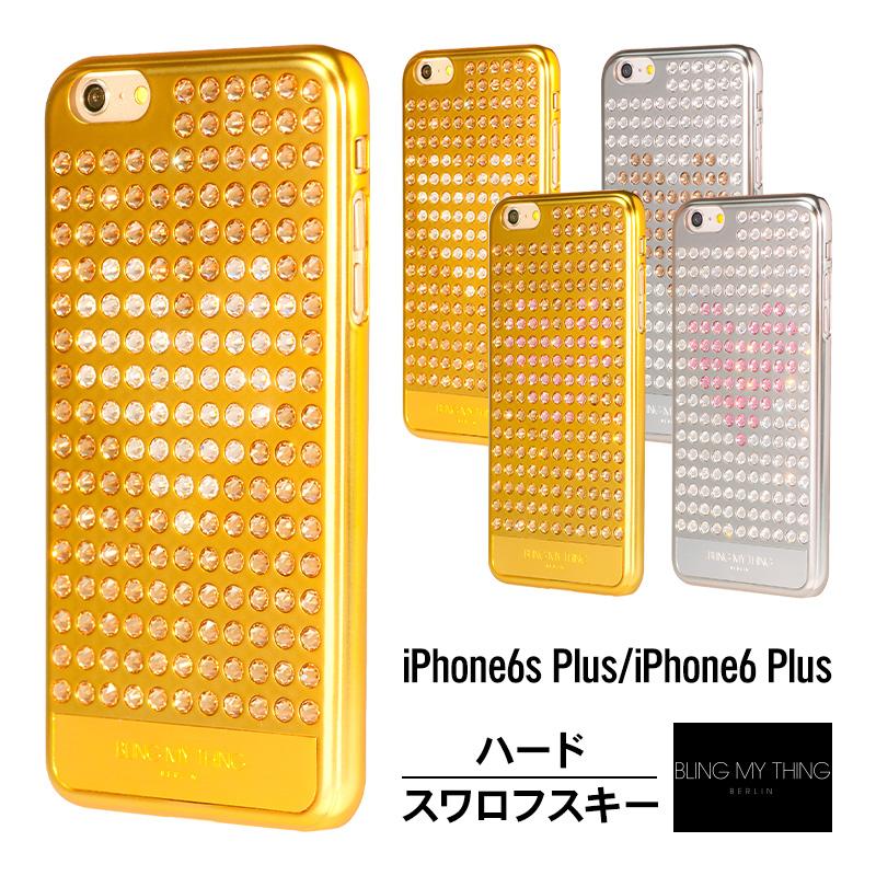 iPhone6s Plus ケース iPhone6 Plus ケース スワロフスキー キラキラ ラインストーン ハート 柄 最高級 ラグジュアリー モデル 薄型 スリム ハード カバー 大人 女子 大人 かわいい ブランド アイフォン6sプラス アイフォン6プラス 対応 Bling My Thing Extravaganza Heart