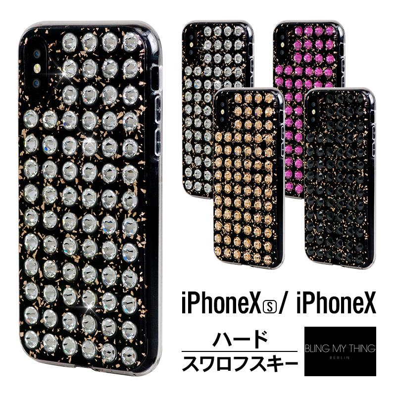 iPhoneXs iPhoneX ケース スワロフスキー 3Dスパークル ラグジュアリー 薄型 スリム ハード カバー Swarovski × キラキラ ラメ デザイン 高級 スマホケース Qi ワイヤレス 充電 対応 Apple iPhoneXs iPhoneX アイフォンXs アイフォンX Bling My Thing Extravaganza Black