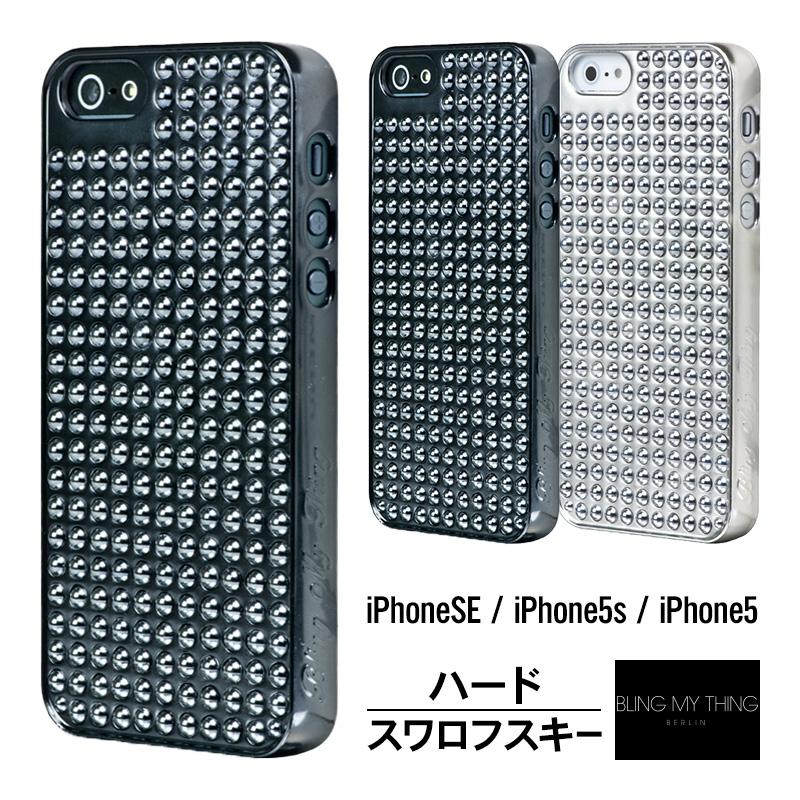 iPhone SE ケース iPhone5s ケース iPhone5 ケース スタッズ ラグジュアリー モデル 薄型 スリム ハード カバー 大人 女子 大人 かわいい ブランド アイフォン SE アイフォン5s アイフォン5 対応 Bling My Thing Extravaganza Studs