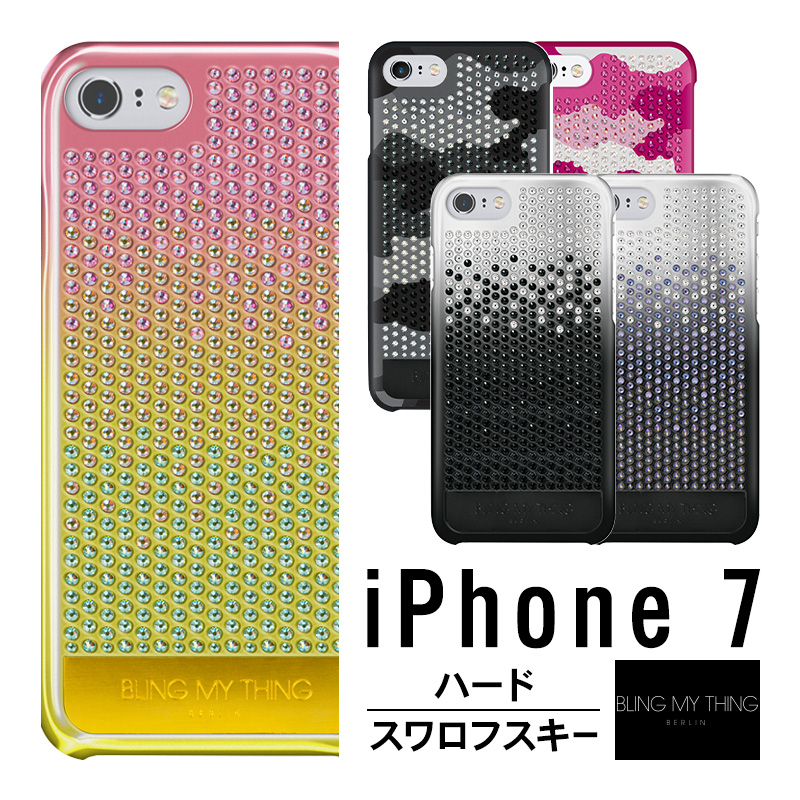 iPhone7 ケース Bling My Thing Cascade series ハードケース created with Swarovski Crystals for Apple iPhone 7 【国内正規品】