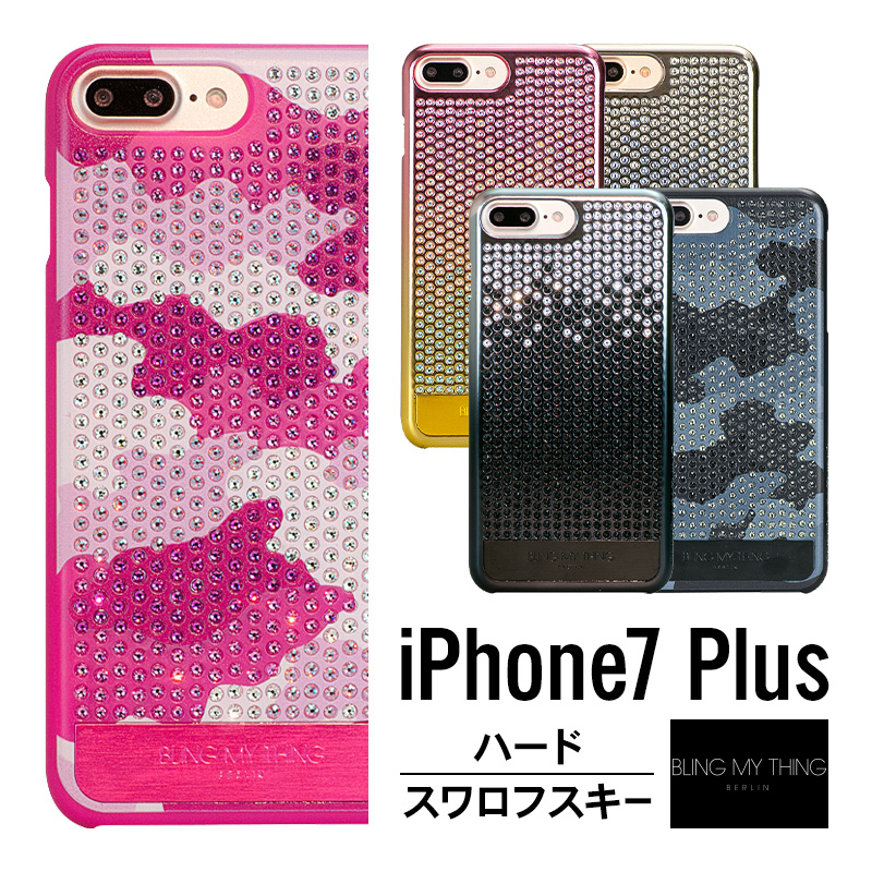 iPhone7 Plus ケース Bling My Thing Cascade series ハードケース created with Swarovski Crystals for Apple iPhone 7 Plus 【国内正規品】