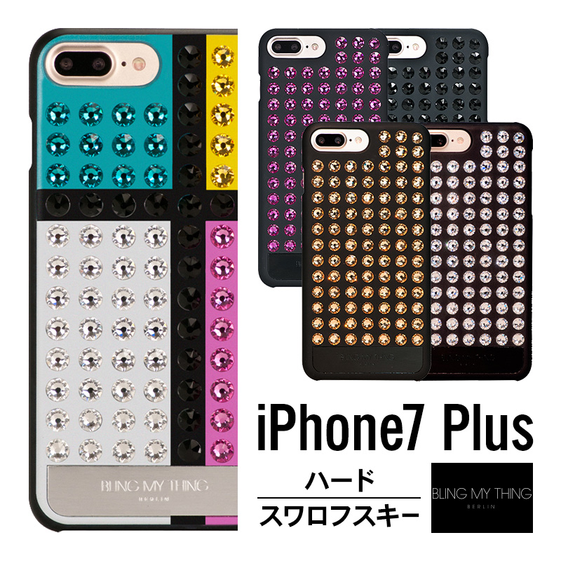 iPhone7 Plus ケース Bling My Thing Extravaganza series ハードケース created with Swarovski Crystals for Apple iPhone 7 Plus【国内正規品】