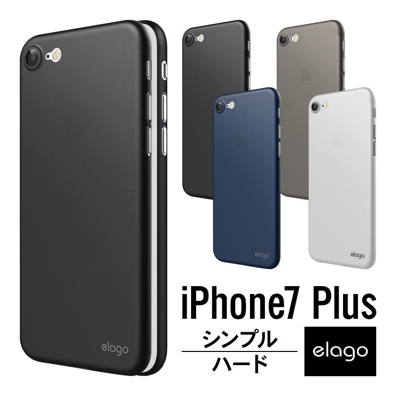iPhone7 Plus ケース スマホケース 本体 そのままのサイズ 重量に近付けた 薄型 の 軽い 携帯ケース シンプル デザイン メンズ レディース 定番 おすすめ 海外 ブランド 0.4mm スリム エラゴ 軽量 iPhone 超薄 7 elago 極薄 アイホン7プラス 薄い ハード アイフォン7プラス INNER CORE 対応 Apple 18%OFF カバー ポリプロピレン