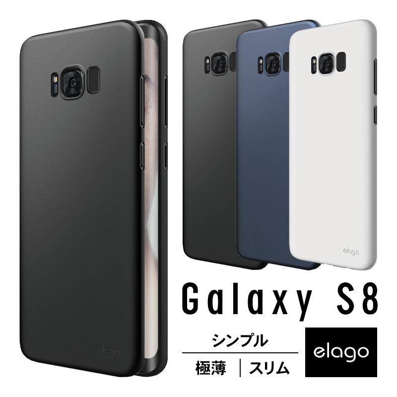Galaxy S8 ケース スマホケース 本体 新作からSALEアイテム等お得な商品 満載 そのままのサイズ 重量に近付けた 薄型 の 軽い 携帯ケース シンプル デザイン メンズ 新作送料無料 レディース おすすめ 海外 ブランド 0.3mm INNER ギャラクシーS8 CORE 対応 GalaxyS8 スリム ハード ポリプロピレン 軽量 極薄 SC-02J SCV36 エラゴ 薄い elago カバー Samsung 超薄