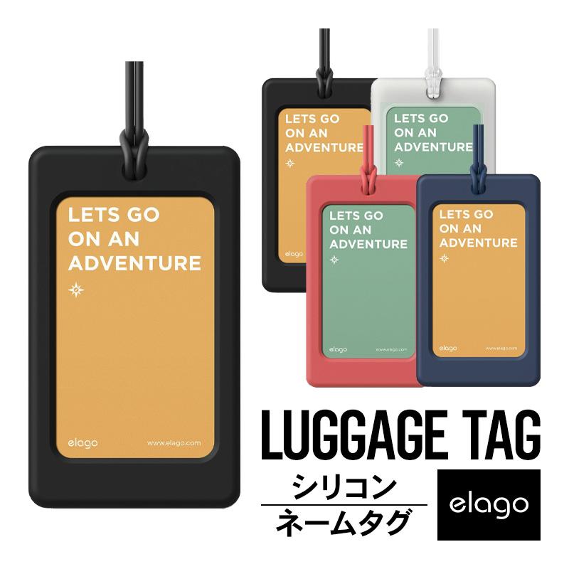 スーツケース ネームタグ シンプル で おしゃれ 縦 海外輸入 型 ネームカード ケース ストラップ 付 ゴルフ バッグ トラベル バック に おすすめ 海外 ブランド シリコン LUGGAGE レディース elago ラゲージタグ デザイン 方向 ネームホルダー TAG エラゴ メンズ キャリーケース ユニセックス な 用 定番キャンバス 旅行カバン 製 ゴルフバッグ