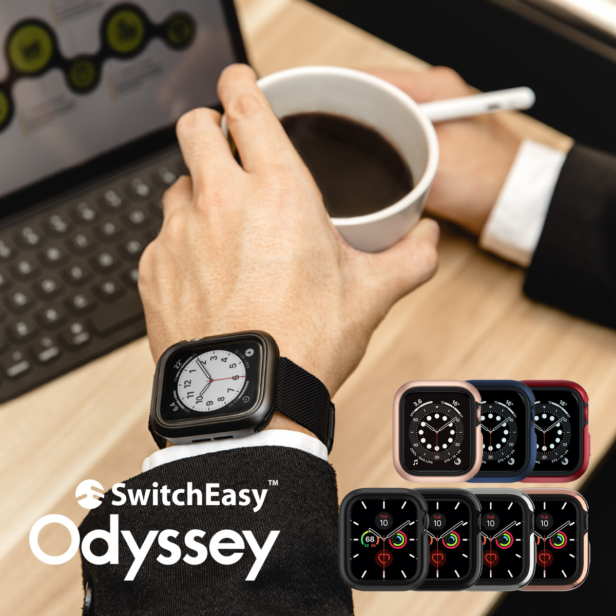 Apple Watch Series 5 / Series 4 44mm カバー アルミ × TPU 耐衝撃 ケース 2重構造 デザイン 衝撃 吸収 ハイブリッド カバー 衝撃に強い 落下に強い 対衝撃 保護 ケース [ AppleWatch アップルウォッチ シリーズ5 シリーズ4 44mm 対応 ] SwitchEasy Odyssey