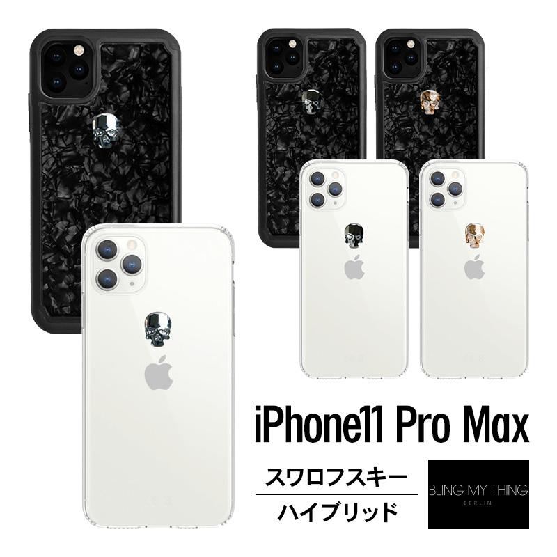 アイフォン11プロマックス スマホ ケース スマホカバー 携帯ケース スマートフォンケース かわいい 可愛い お洒落 レディース シンプル 女子 プレゼント 女性 女の子 大人女子 海外 ブランド iPhone 11 Pro Max iPhone11 スカル 薄型 クリスタル ブラック My メーカー直売 スリム おしゃれ スマホケース メンズ ドクロ Bling かっこいい スワロフスキー 対応 クリア ハイブリッド T カバー 耐衝撃 Thing