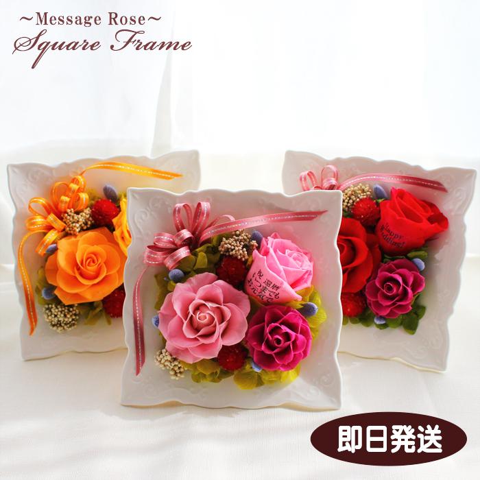 【結婚祝い】親友へのサプライズプレゼントは何が良い?【予算5000円】