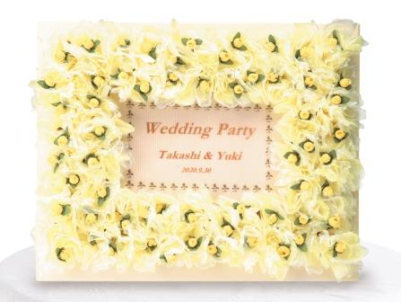 プチギフト シンフォニーイエロー(60個) 結婚式 二次会 人気 プチギフト お菓子 かわいい ブライダル ウェディング ウエディング プチギフト ウェルカムボード パーティー イベント