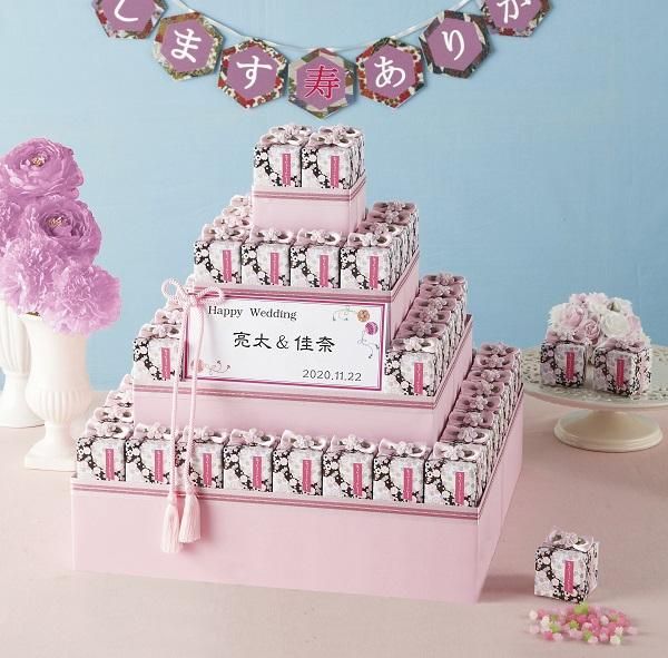 プチギフト 【送料無料】YOU-ZEN小箱 60個セット こんぺいとう 可愛らしいデザインの人気シリーズ キャンディ