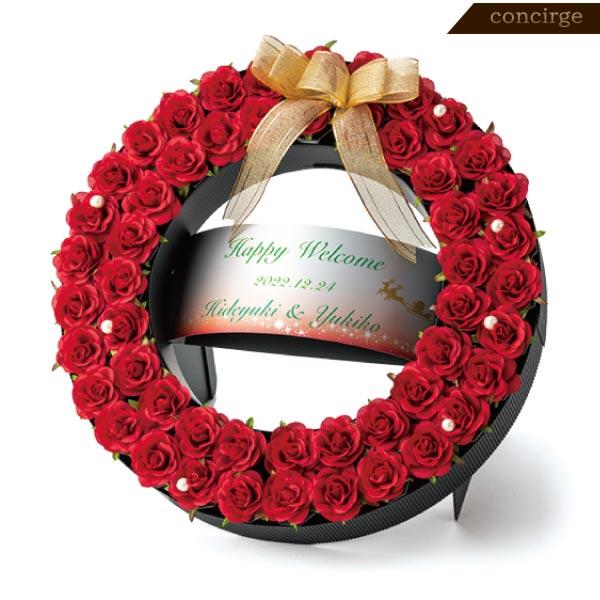 プチギフト リース DE クリスマス 52個セット プチギフト 結婚式 お菓子 ウェルカムボード