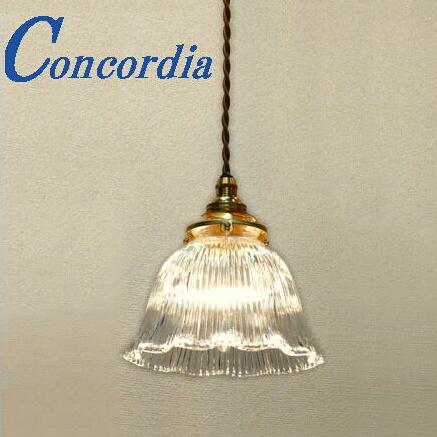 【ペンダントライト 201/CLR-RP2】廊下 照明 真鍮 ガラス 引っ掛けシーリング LED電球対応