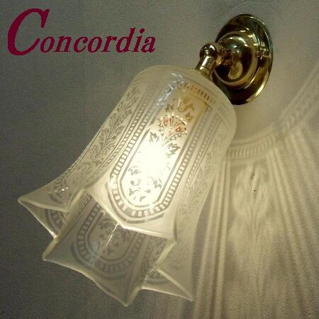【ブラケットライト WB235+411/SAT】真鍮とガラスを使った本物のアンティーク風照明 玄関 廊下 リビング 洗面 トイレ お洒落 かわいい LED電球使用可