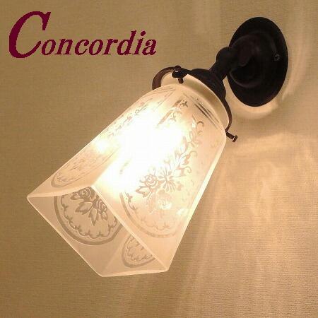 【ブラケットライト WB235/Z+965/SAT】真鍮製 ガラスシェード アンティーク調 ブラケット照明 トラディショナル シック かわいい 本格的 鏡 洗面所 黒 LED電球使用可