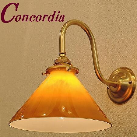 【ブラケットライト WB241+100S/BGE】 真鍮 ガラスシェード アンティーク風 壁照明 レトロ デザイン かわいい 本物 玄関 リビング LED電球使用可