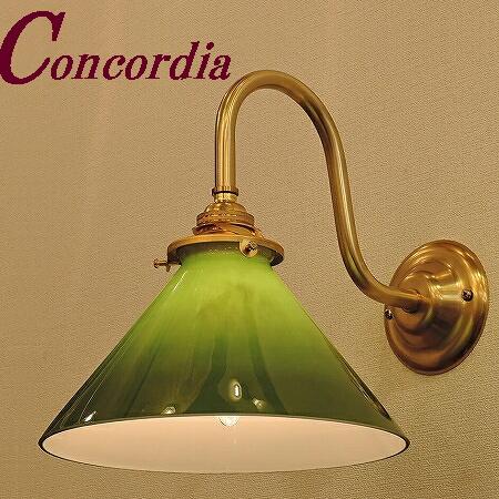 【ブラケットライト WB241+100S/GRN】 真鍮製 ガラス アンティーク風 壁照明  レトロ トラディショナル 可愛い 本格的 洗面 玄関 LED電球使用可