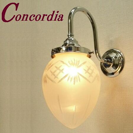 【ブラケットライト WB241/Y+963F/CUT】 真鍮 ガラス アンティーク風 ブラケット照明 クラシック お洒落 洋館 リビング 洗面所 シルバー LED電球使用可