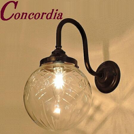 【ブラケットライト WB241/Z+106/CUT】 真鍮 ガラスシェード アンティーク風 壁照明  クラシカル シック おしゃれ 高級 リビング 洗面所 アイアン風 LED電球使用可