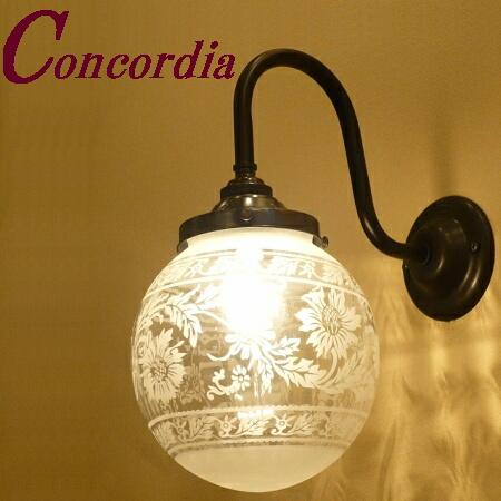 【ブラケットライト WB241/Z+106E/SAT】 真鍮製 ガラス アンティーク調 ブラケット照明  ヨーロッパ クラシック エレガント 本格的 玄関 寝室 黒色 LED電球使用可