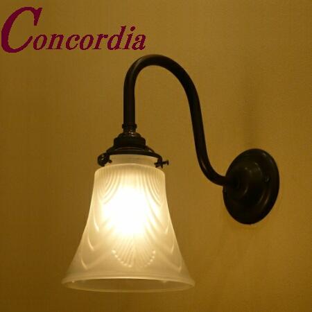 【ブラケットライト WB241/Z+822/SAT】 真鍮製 ガラスシェード アンティーク風 壁照明 シック ヨーロッパ エレガント 本物 洗面所 寝室 アイアン風 LED電球使用可