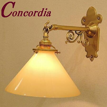 【ブラケットライト WB251+100S/IVO】 真鍮 ガラスシェード アンティーク調 壁照明 クラシカル 可愛い 本物 洗面所 ホール LED電球使用可