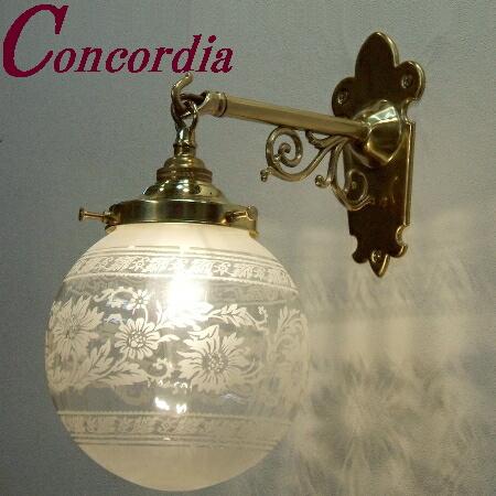【ブラケットライト WB251+106E/SAT】 真鍮製 ガラスシェード アンティーク風 ブラケット照明 シック おしゃれ 本物 廊下 洗面所 LED電球使用可