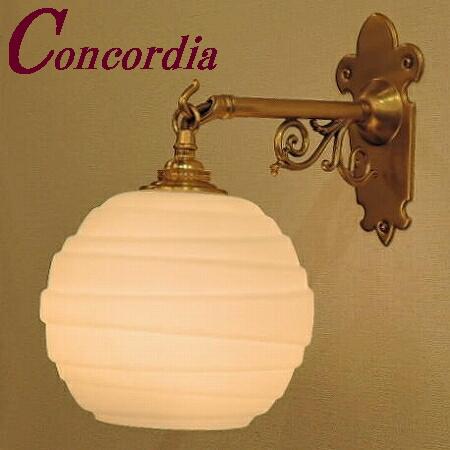 【ブラケットライト WB251+455/MAT】 真鍮製 ガラスシェード アンティーク風 壁照明 トラディショナル 可愛い 本格的 洗面所 ホール LED電球使用可