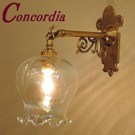 【ブラケットライト WB251+520/PRL】 真鍮製 ガラスシェード アンティーク調 壁照明 デザイン かわいい 本格的 ホール 洗面所 LED電球使用可