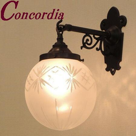【ブラケットライト WB251/Z+106F/CUT】 真鍮製 ガラス アンティーク風 壁照明 デザイン かわいい 本格的 ホール 洗面所 アイアン風 LED電球使用可
