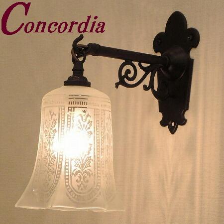 【ブラケットライト WB251/Z+411/SAT】 真鍮製 ガラス アンティーク風 ブラケット照明 クラシック かわいい 本物 玄関 トイレ 黒 LED電球使用可