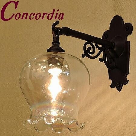 【ブラケットライト WB251/Z+520/PRL】 真鍮製 ガラス アンティーク風 壁照明 クラシック おしゃれ 本格的 廊下 洗面所 黒 LED電球使用可