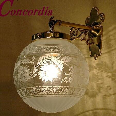 【ブラケットライト WB254+108E/SAT】 真鍮 ガラス アンティーク調 壁照明 レトロ 可愛い 洋館 玄関 リビング LED電球使用可