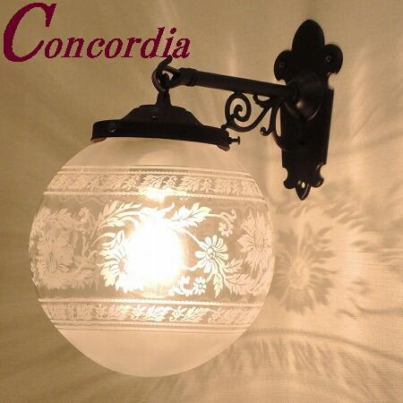 【ブラケットライト WB254/Z+108E/SAT】 真鍮 ガラス アンティーク調 壁照明 レトロ 可愛い 洋館 玄関 リビング アイアン風 LED電球使用可