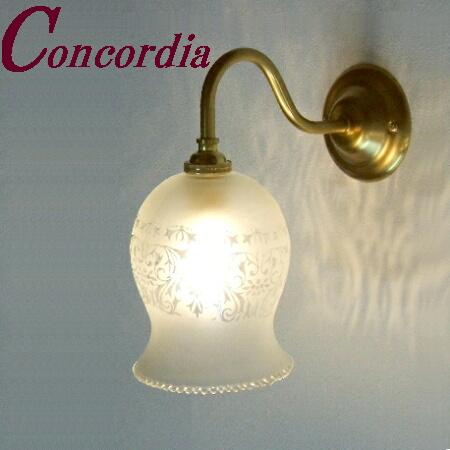 【ブラケットライト WB811+410M/SAT】 真鍮 ガラス アンティーク調 壁照明 レトロ トラディショナル  本格的 玄関 寝室  LED電球使用可