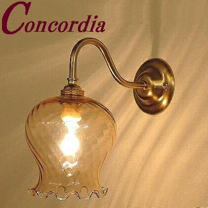 【ブラケットライト WB811+520/AMB】 真鍮 ガラスシェード アンティーク風 壁照明 レトロ クラシック 可愛い 洋館 洗面所 階段  LED電球使用可