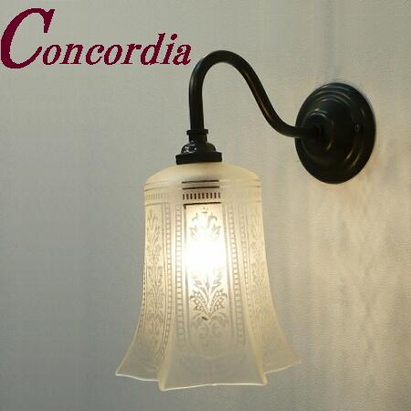 【ブラケットライト WB811/Z+411/SAT】 真鍮製 ガラス アンティーク風 壁照明 レトロ シック かわいい 本格的 階段 洗面所 アイアン風 LED電球使用可