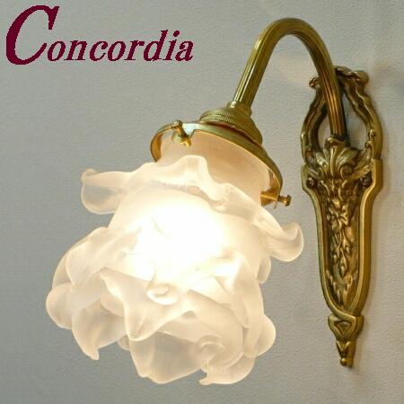 【ブラケットライト WF320+235/SAT】 真鍮 ガラスシェード アンティーク調 壁照明 クラシカル 可愛い 本物 洗面所 鏡 LED電球使用可