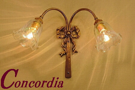 【ブラケットライト 2灯 WF340/2+360/PRL】 真鍮製 ガラスシェード アンティーク風 ブラケット照明 デザイン 可愛い 高級 階段 リビング LED電球使用可