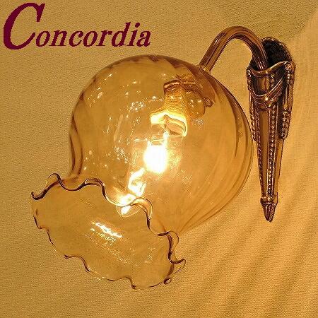 【ブラケットライト WF574+520/AMB】 真鍮製 ガラスシェード アンティーク調 壁照明 クラシック お洒落 洋館 廊下 鏡 LED電球使用可