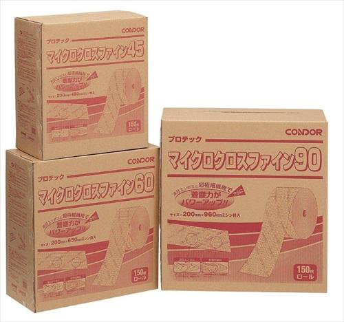 山崎産業 プロテック マイクロクロスファイン 90cm幅BOX(1ロール150枚取)